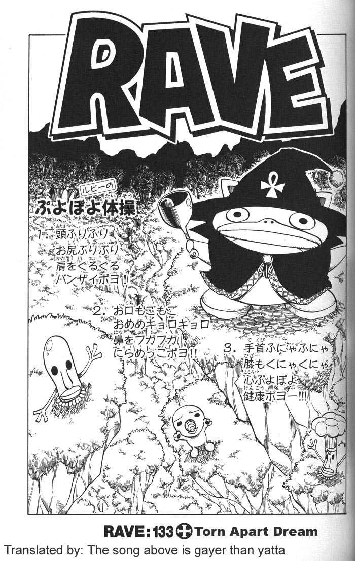 Rave Master 133 Page 1