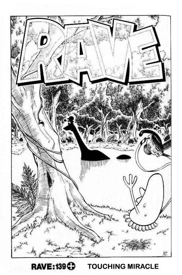 Rave Master 139 Page 2