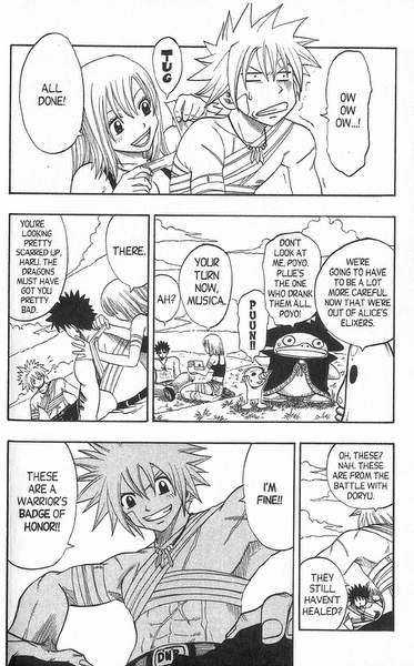 Rave Master 152 Page 2