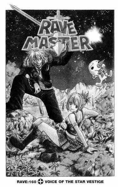 Rave Master 160 Page 1