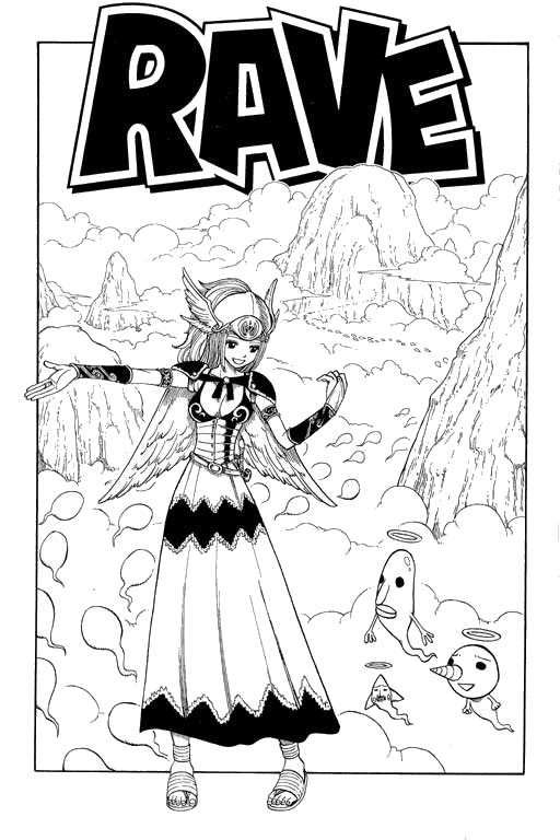Rave Master 180 Page 1