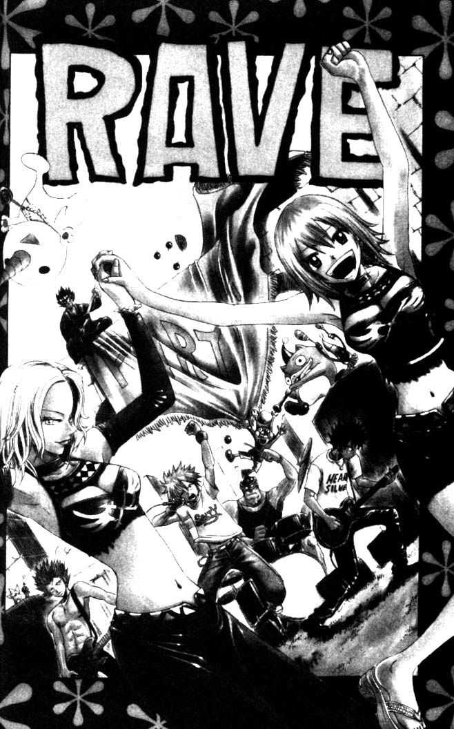 Rave Master 186 Page 1