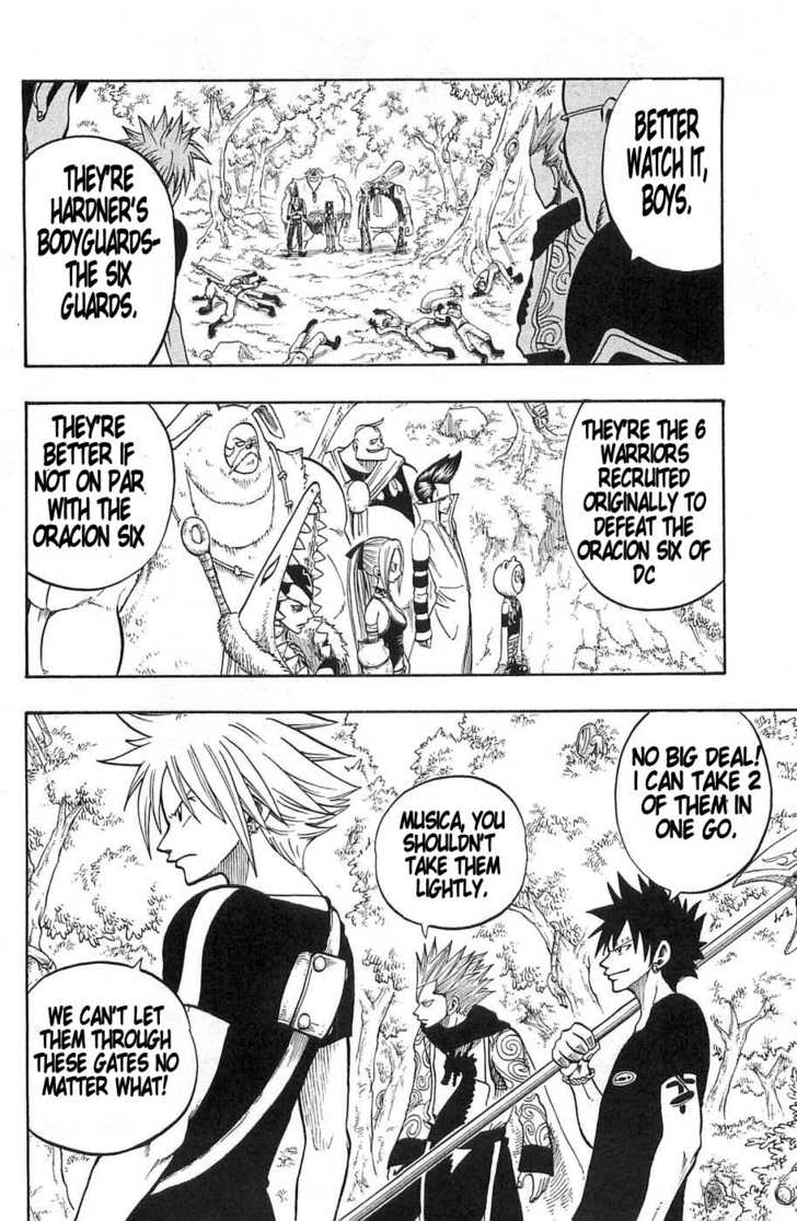 Rave Master 195 Page 2