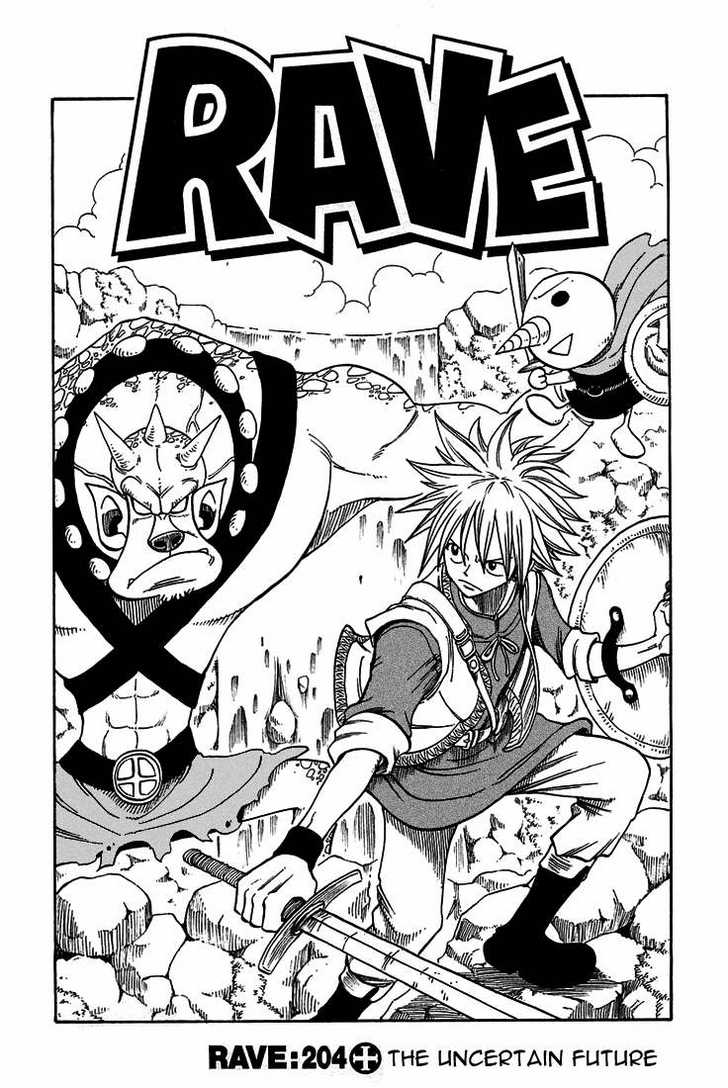 Rave Master 204 Page 1