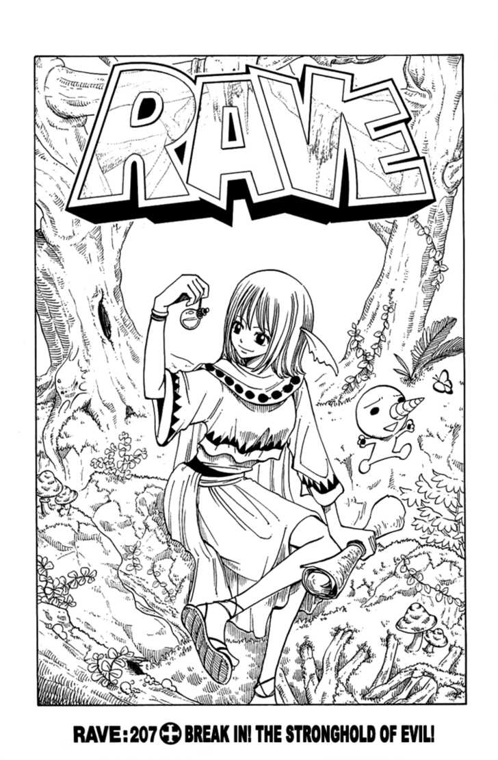 Rave Master 207 Page 2