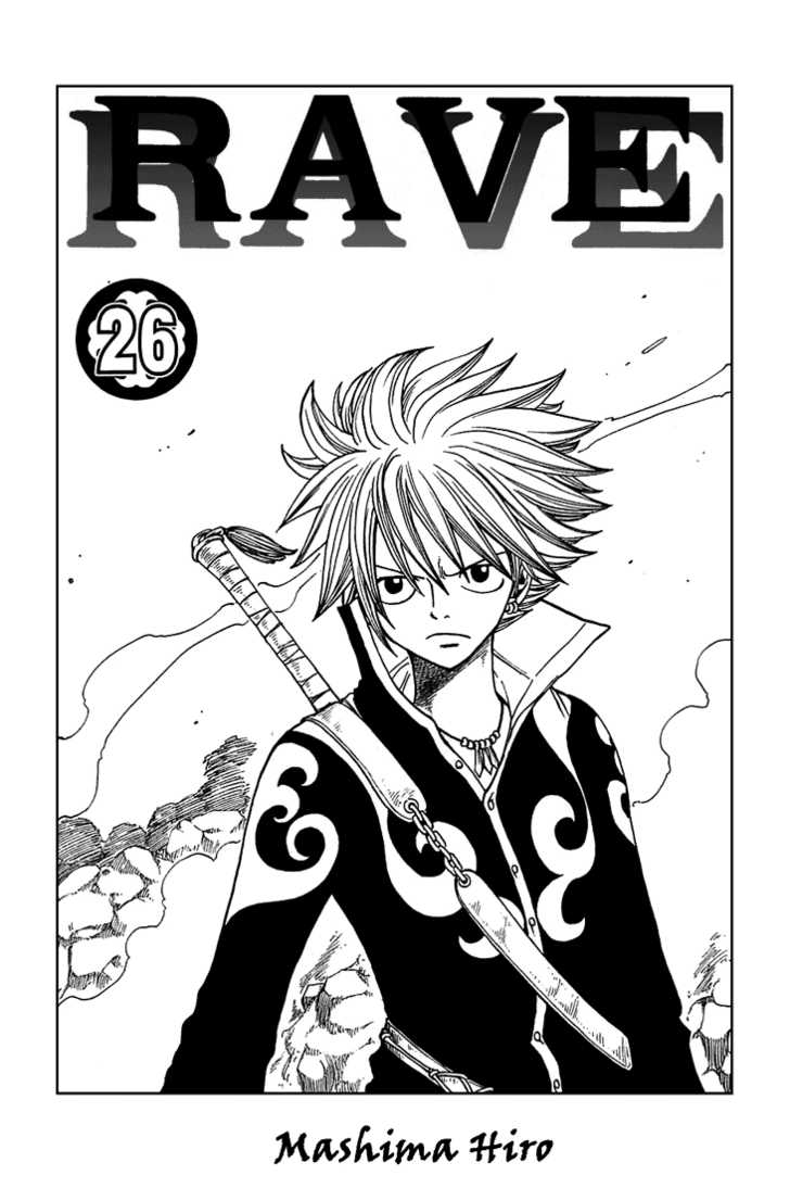 Rave Master 210 Page 2