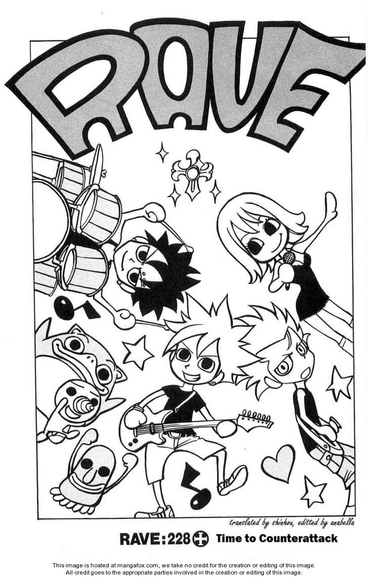 Rave Master 228 Page 1