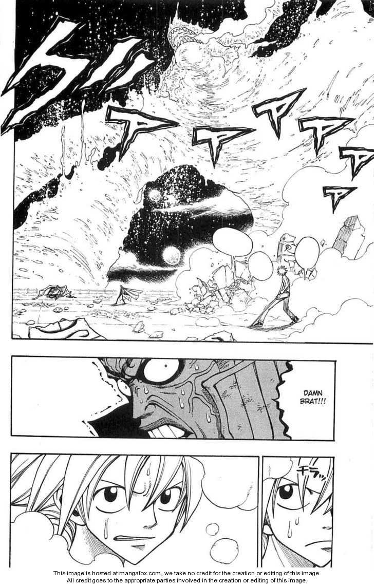 Rave Master 228 Page 2