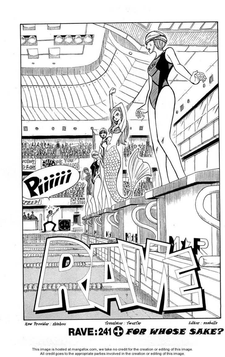 Rave Master 241 Page 1
