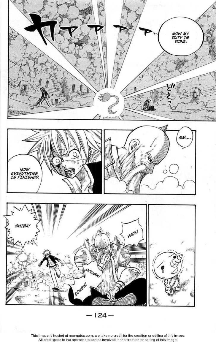 Rave Master 242 Page 2