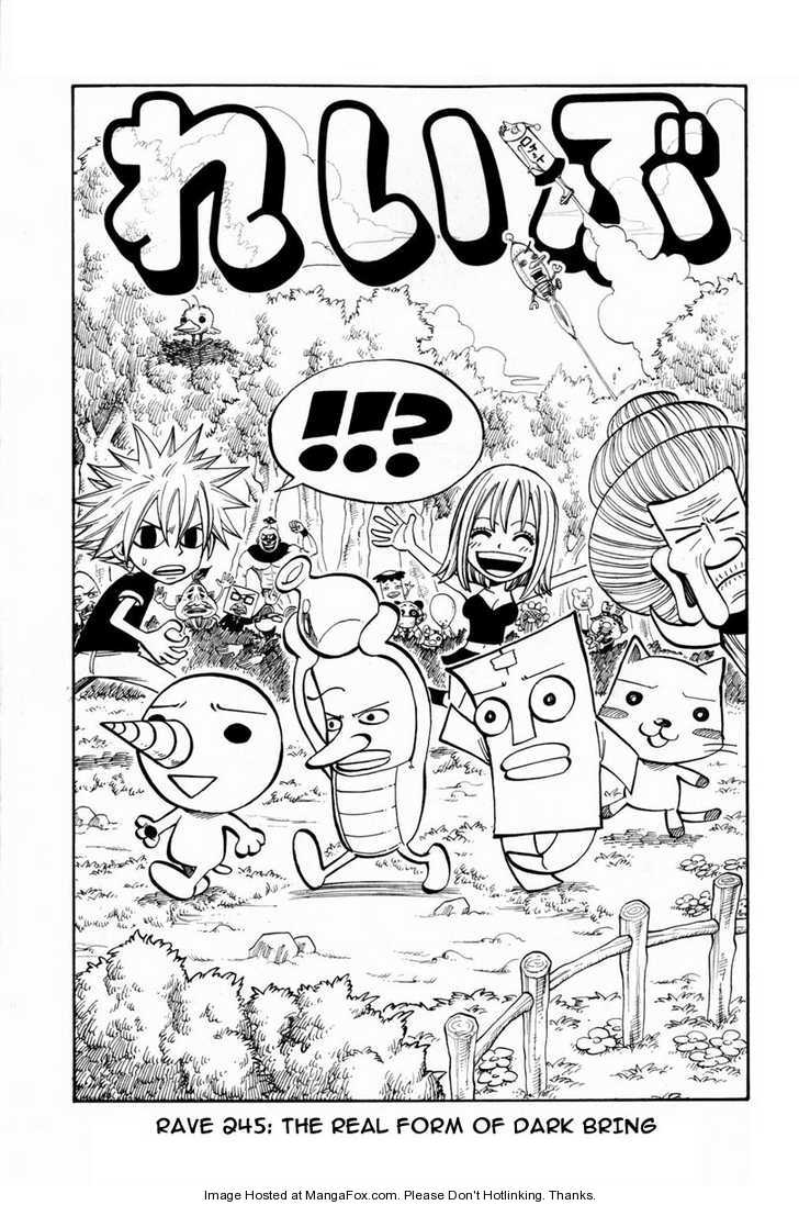 Rave Master 245 Page 2