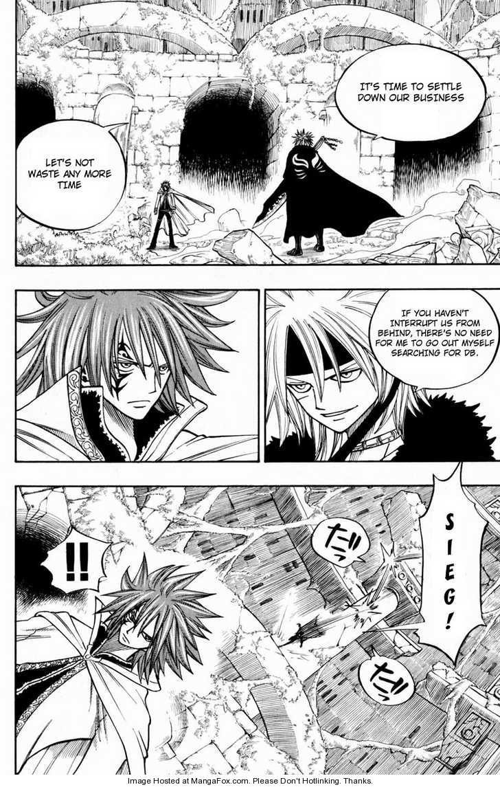 Rave Master 245 Page 3