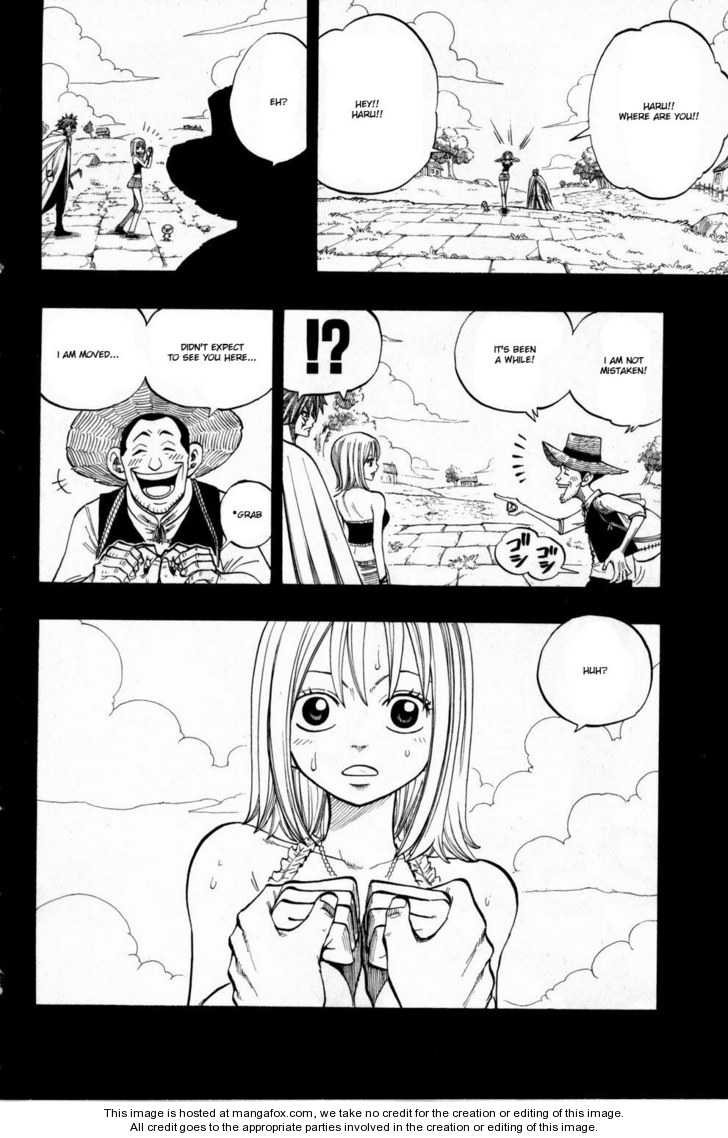 Rave Master 250 Page 3