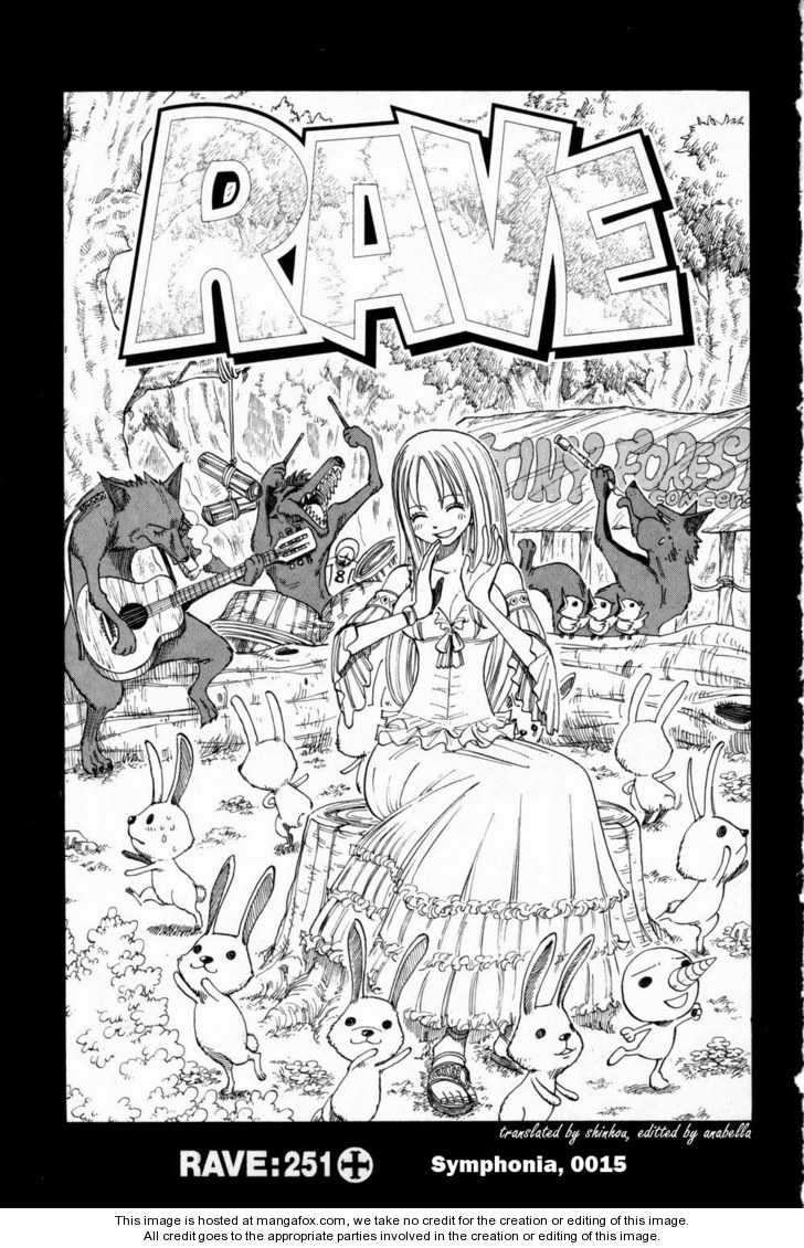 Rave Master 251 Page 1