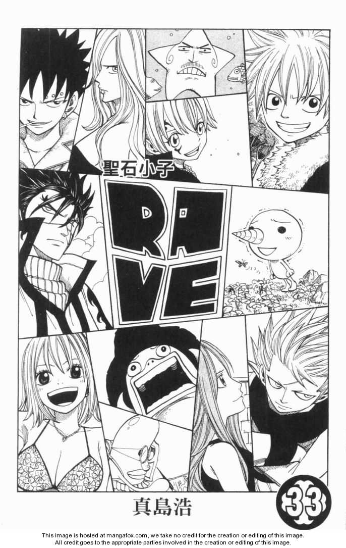 Rave Master 272 Page 1