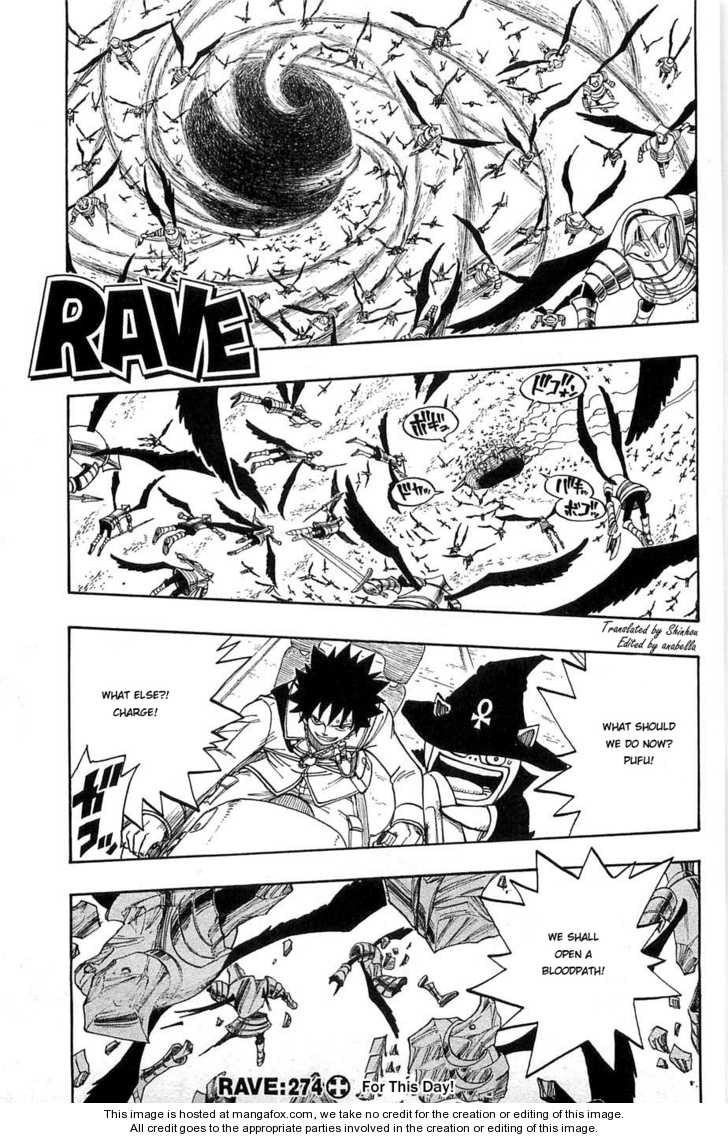Rave Master 274 Page 1