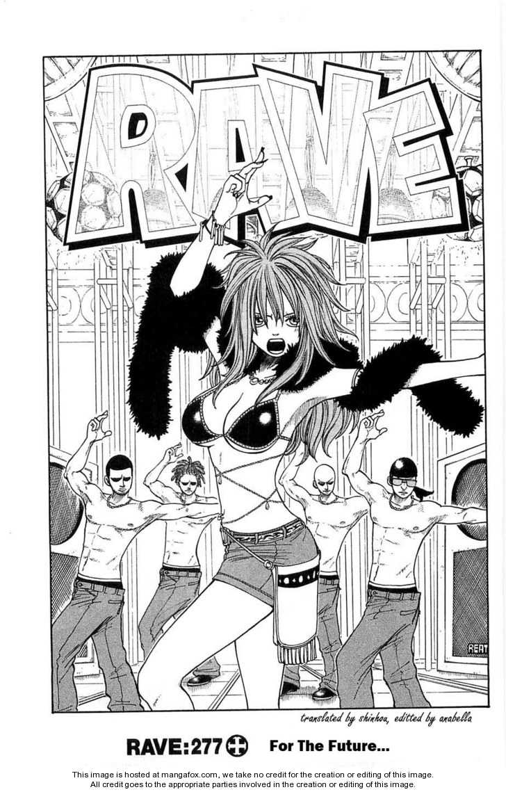 Rave Master 277 Page 1