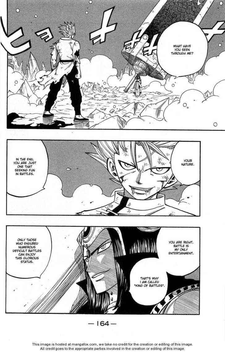 Rave Master 280 Page 2