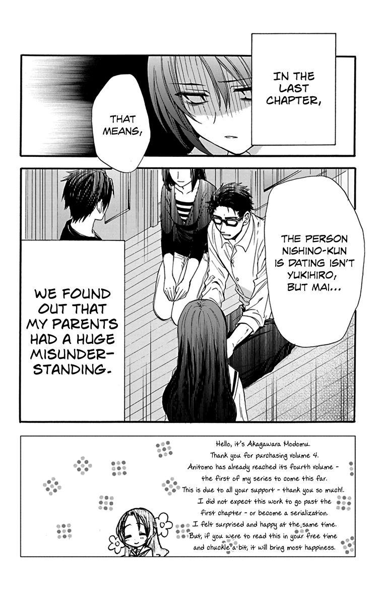 Anitomo - Chapter 19 - 2