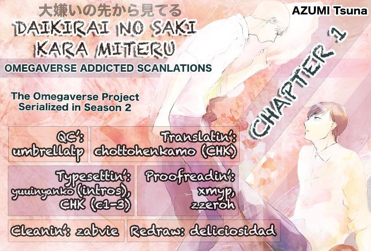 Daikirai no Saki Kara Miteru 1 Page 2