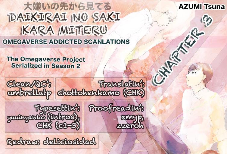 Daikirai no Saki Kara Miteru 3 Page 1
