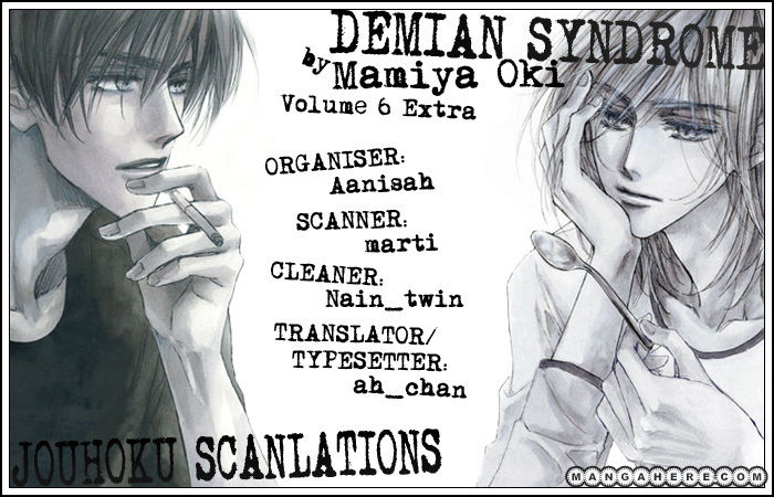 Demian Syndrome 17.5 Page 2