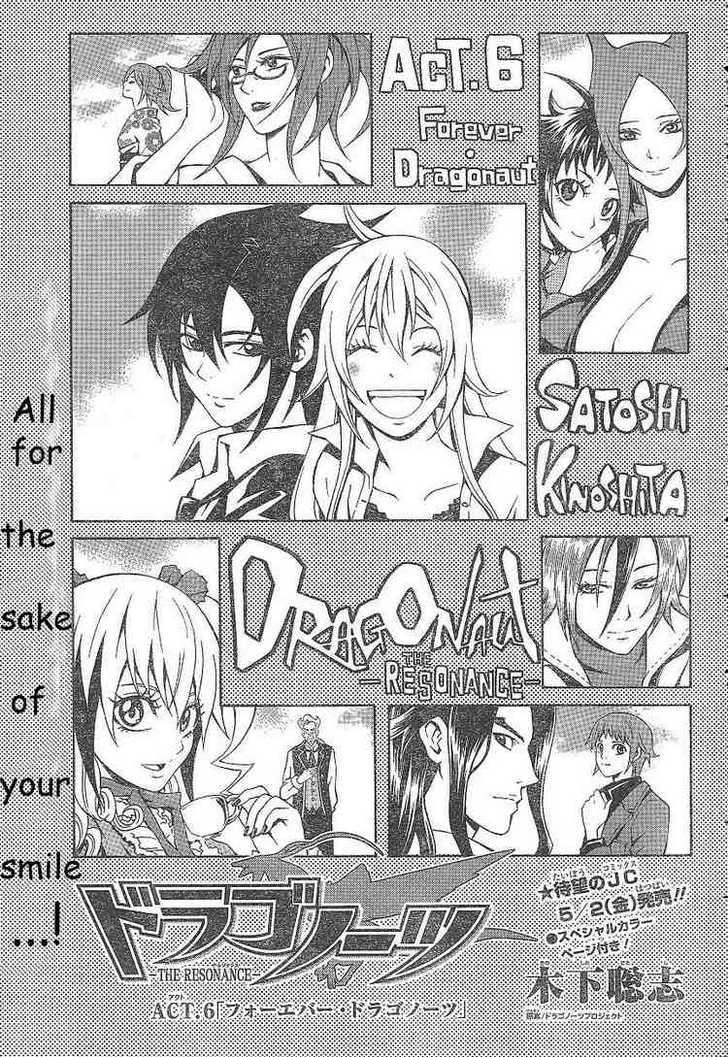 Dragonaut - The Resonance 6 Page 1
