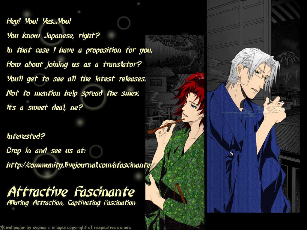 Sakoku Ren'ai 3 Page 2