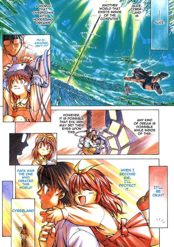 Koko ni Iru Suiren 2 Page 3