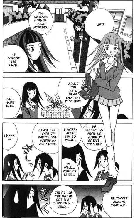 Katteni Kaizo 3 Page 2