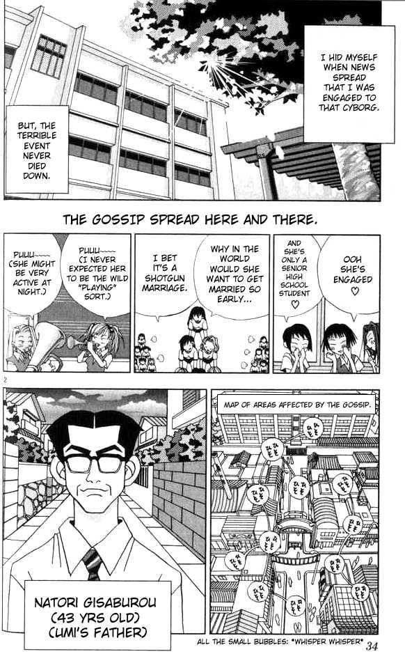 Katteni Kaizo 14 Page 2