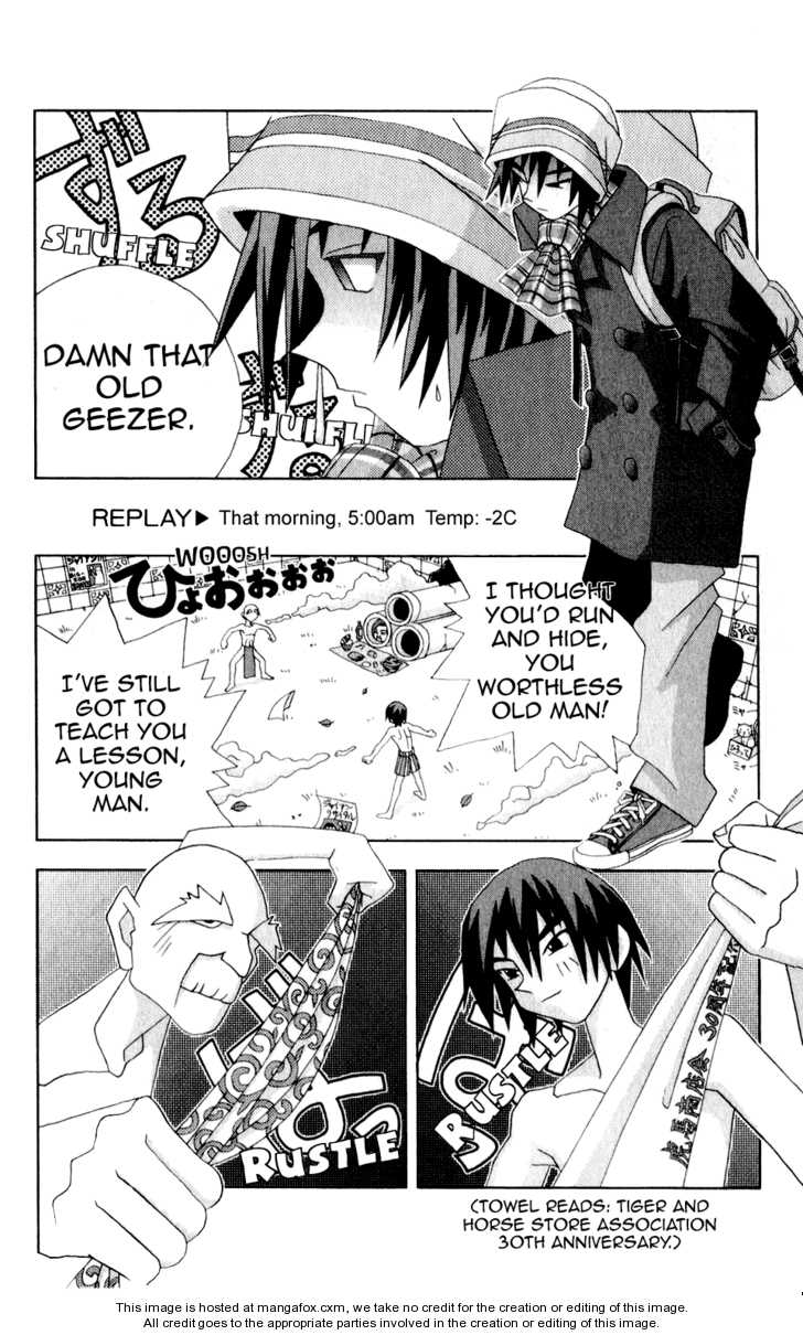 Katteni Kaizo 30 Page 2