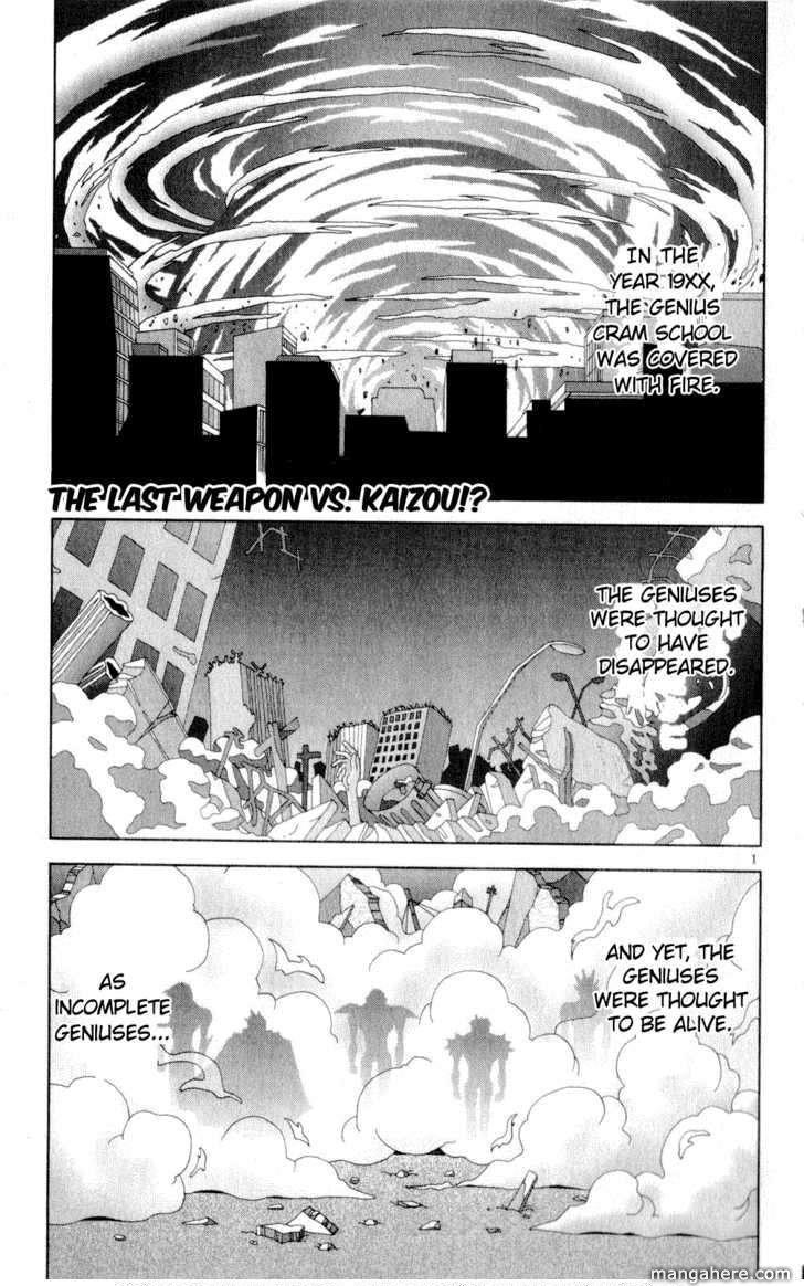 Katteni Kaizo 48 Page 1