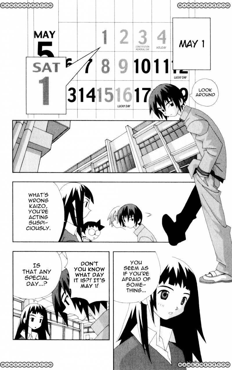 Katteni Kaizo 49 Page 2