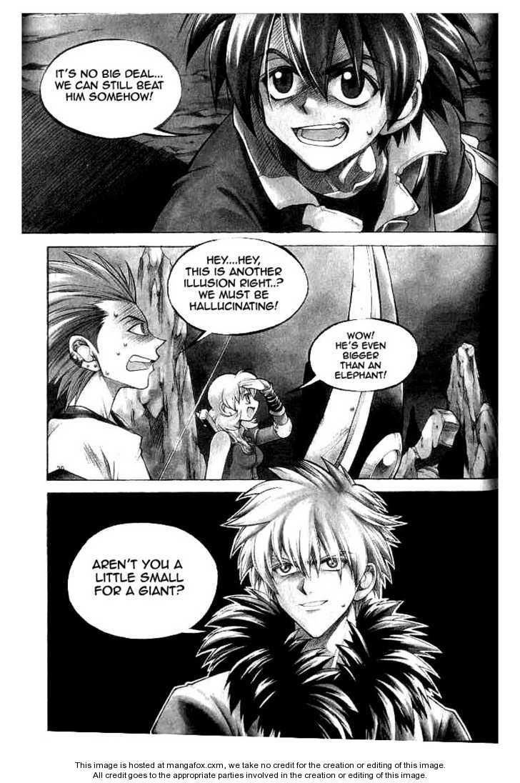 Yureka 51 Page 2