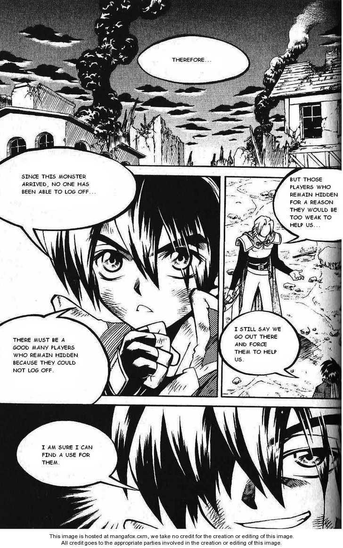 Yureka 89 Page 2