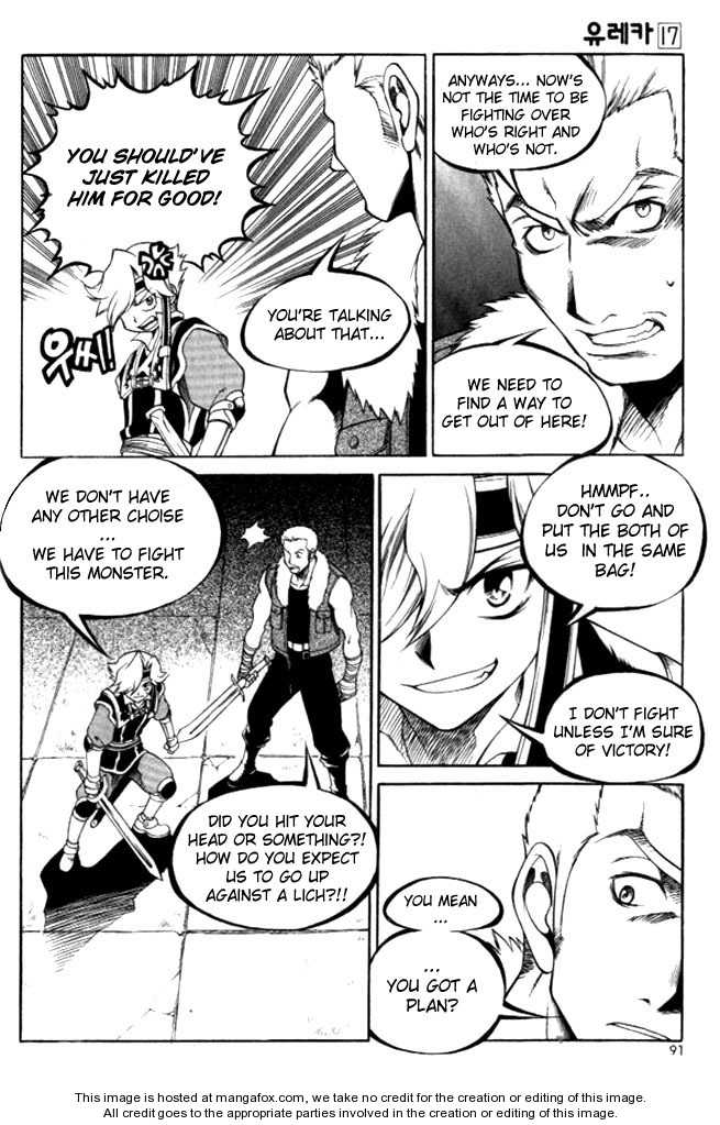Yureka 104 Page 3