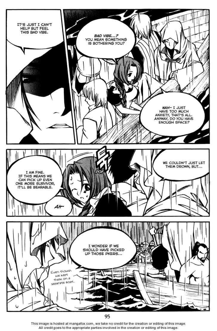 Yureka 172 Page 3