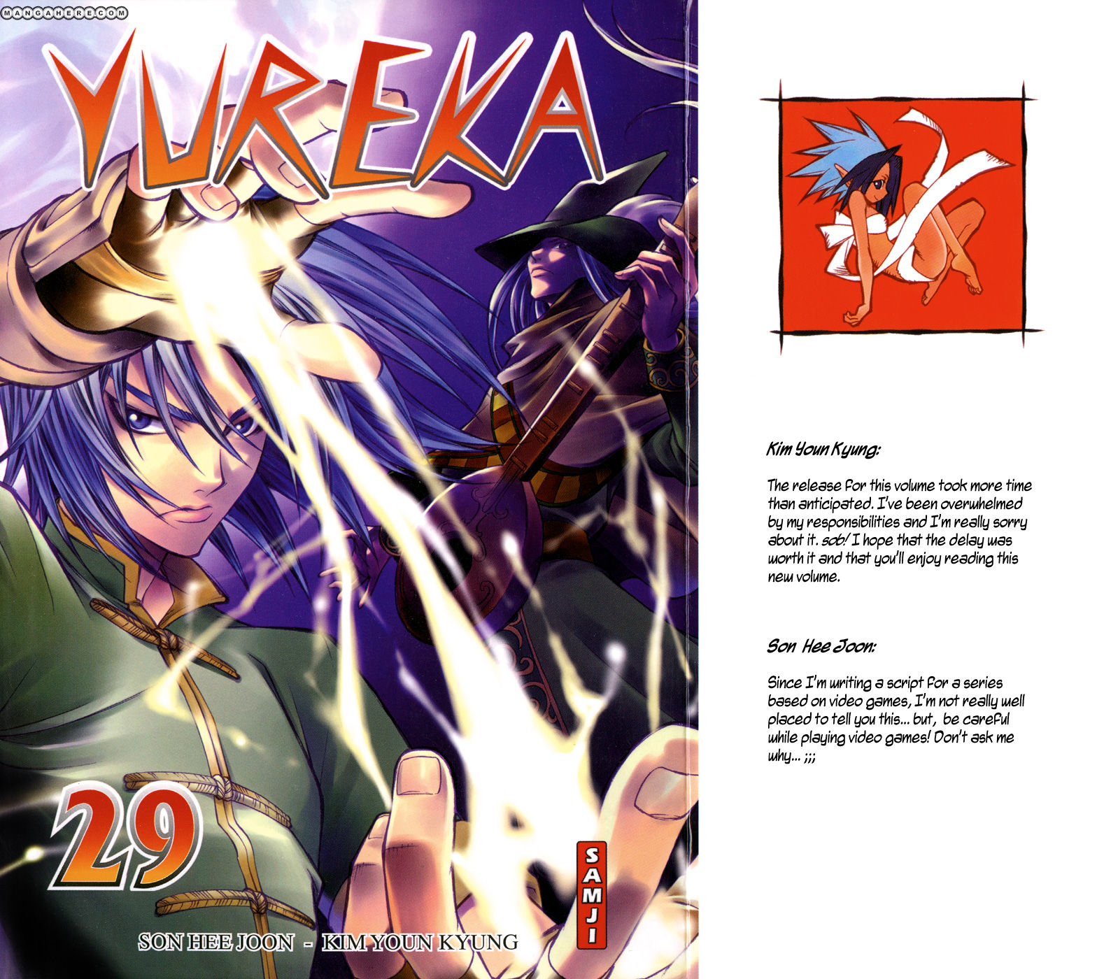 Yureka 176 Page 2