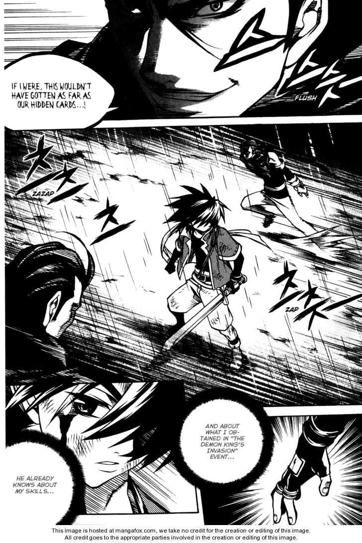 Yureka 178 Page 3