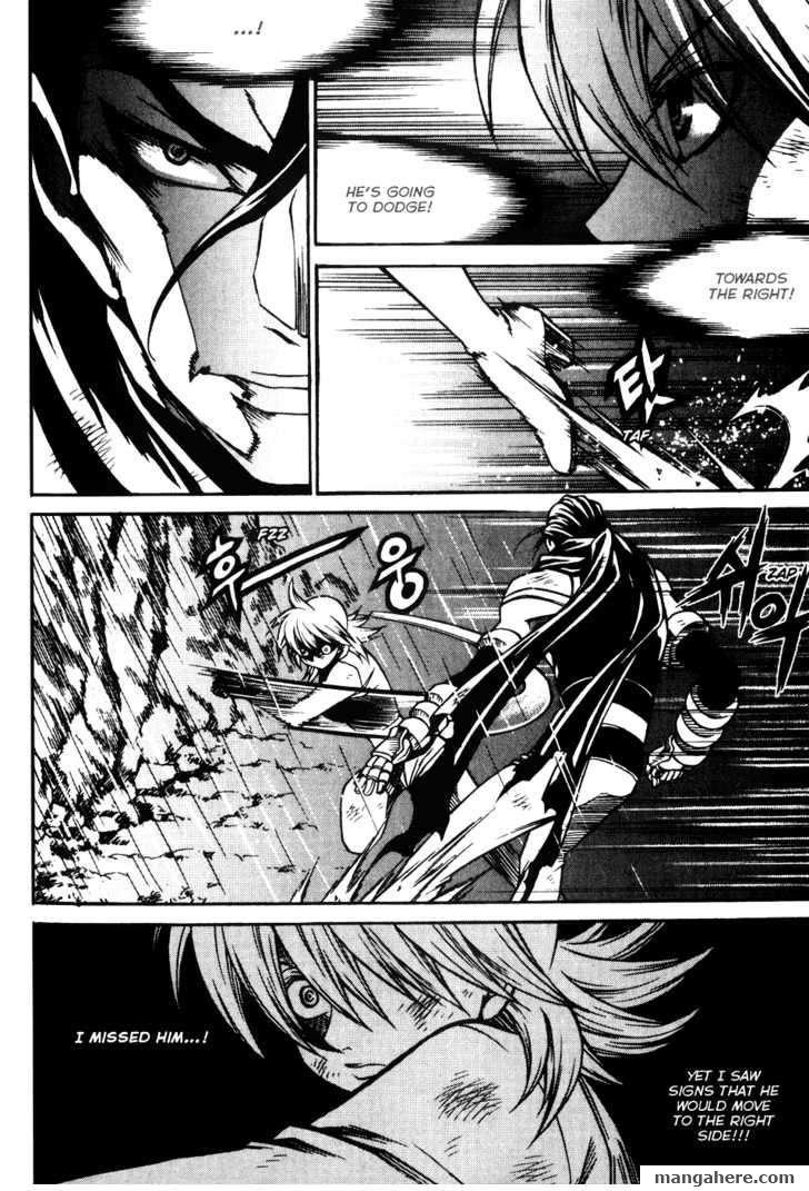 Yureka 185 Page 3