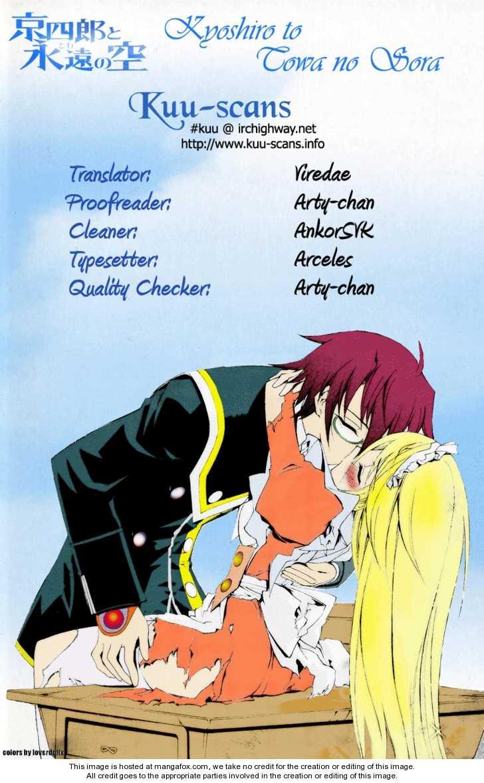 Kyoshiro to Towa no Sora 8.5 Page 1