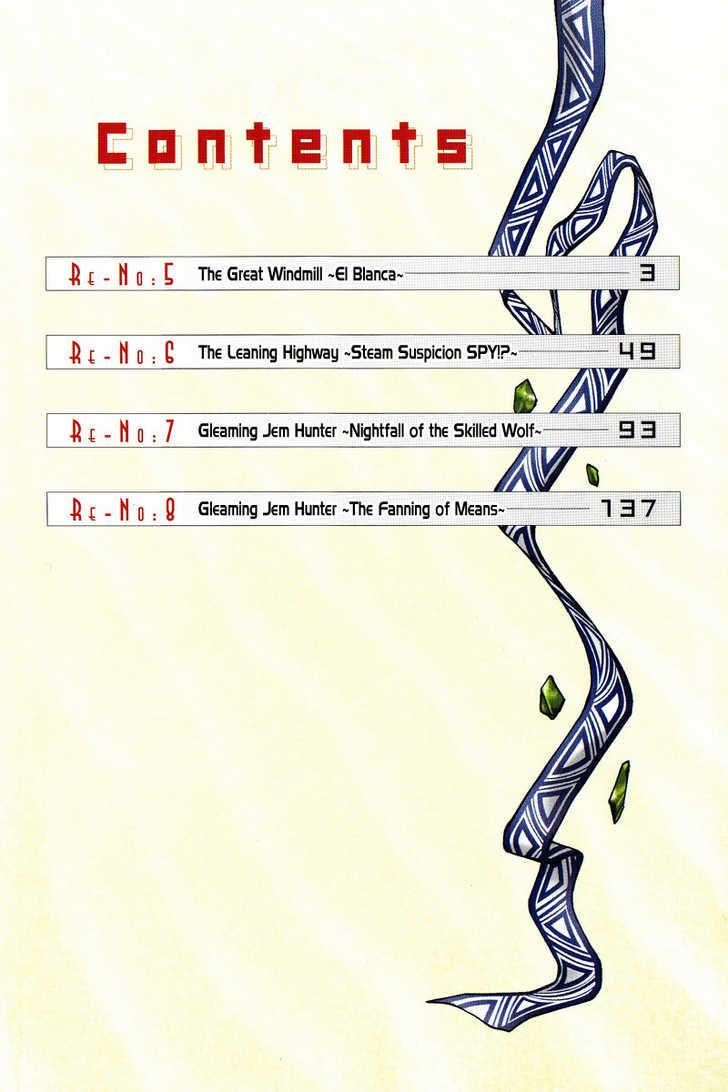 Elemental Gelade 5 Page 2