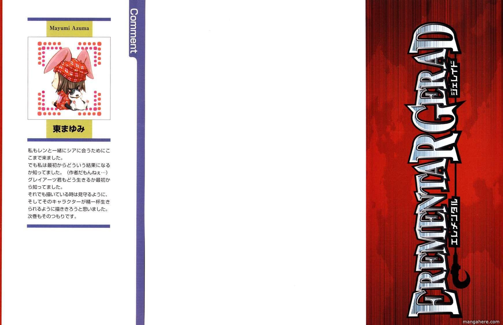 Elemental Gelade 85 Page 2