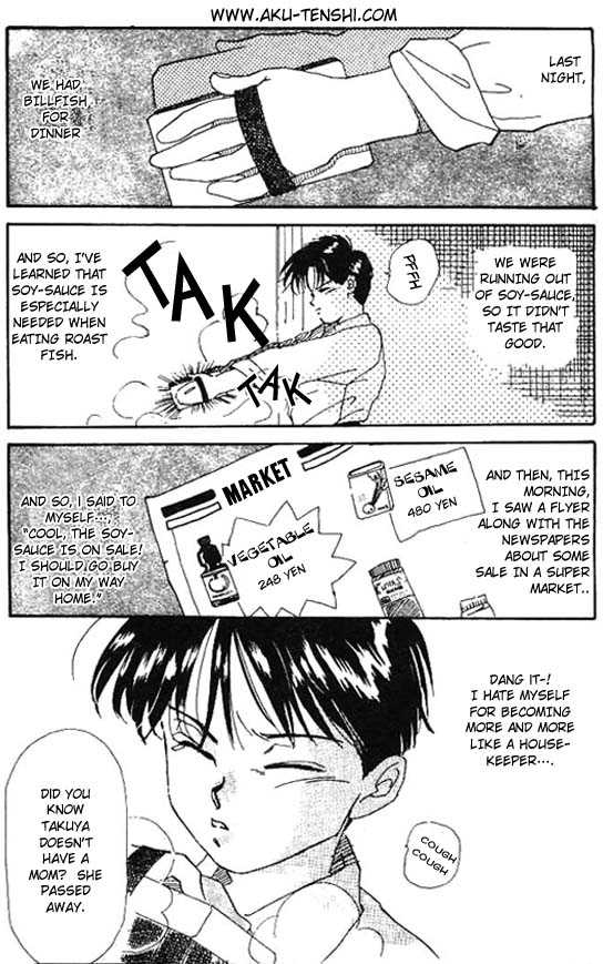 Aka-chan to Boku 3 Page 2