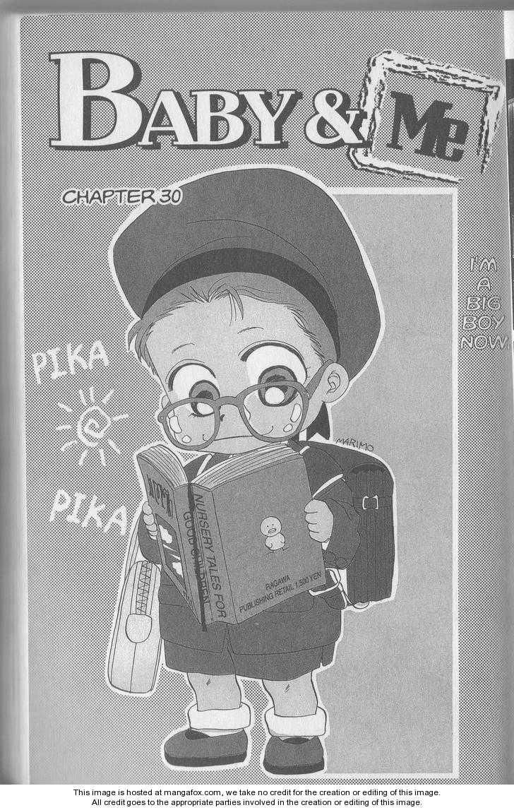 Aka-chan to Boku 30 Page 1