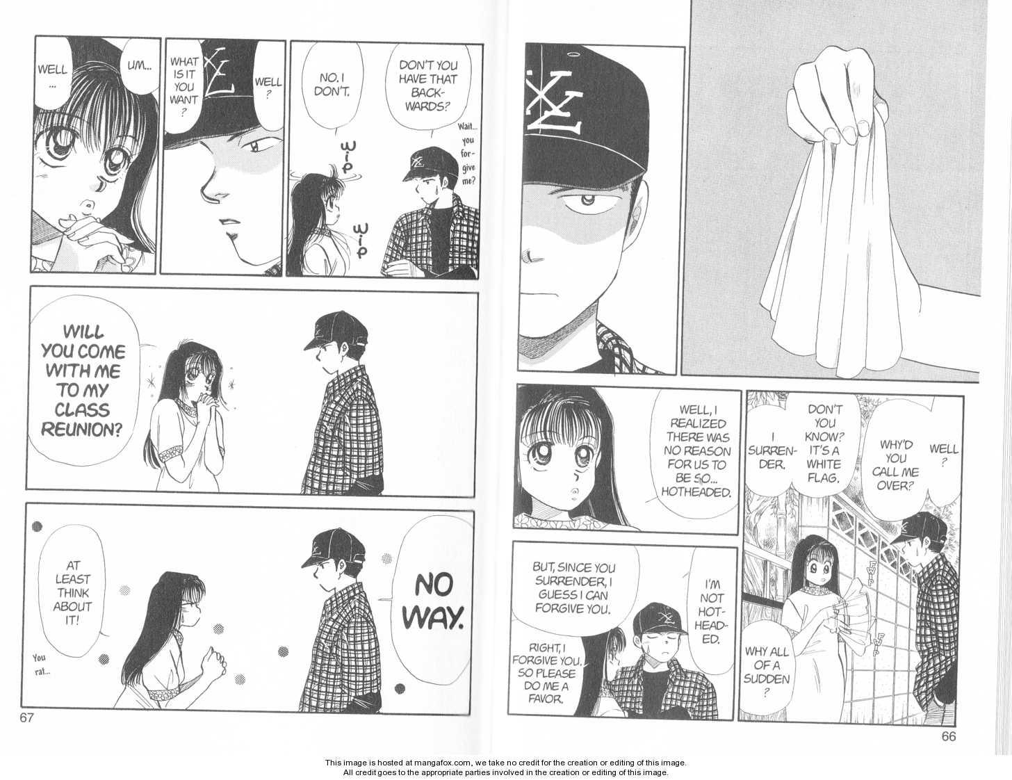 Aka-chan to Boku 53 Page 2