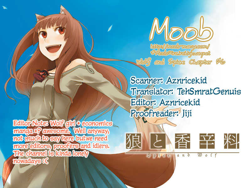 Spice and Wolf 6 Page 1