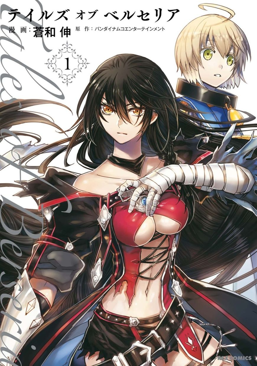 Tales of Berseria 1 Page 2