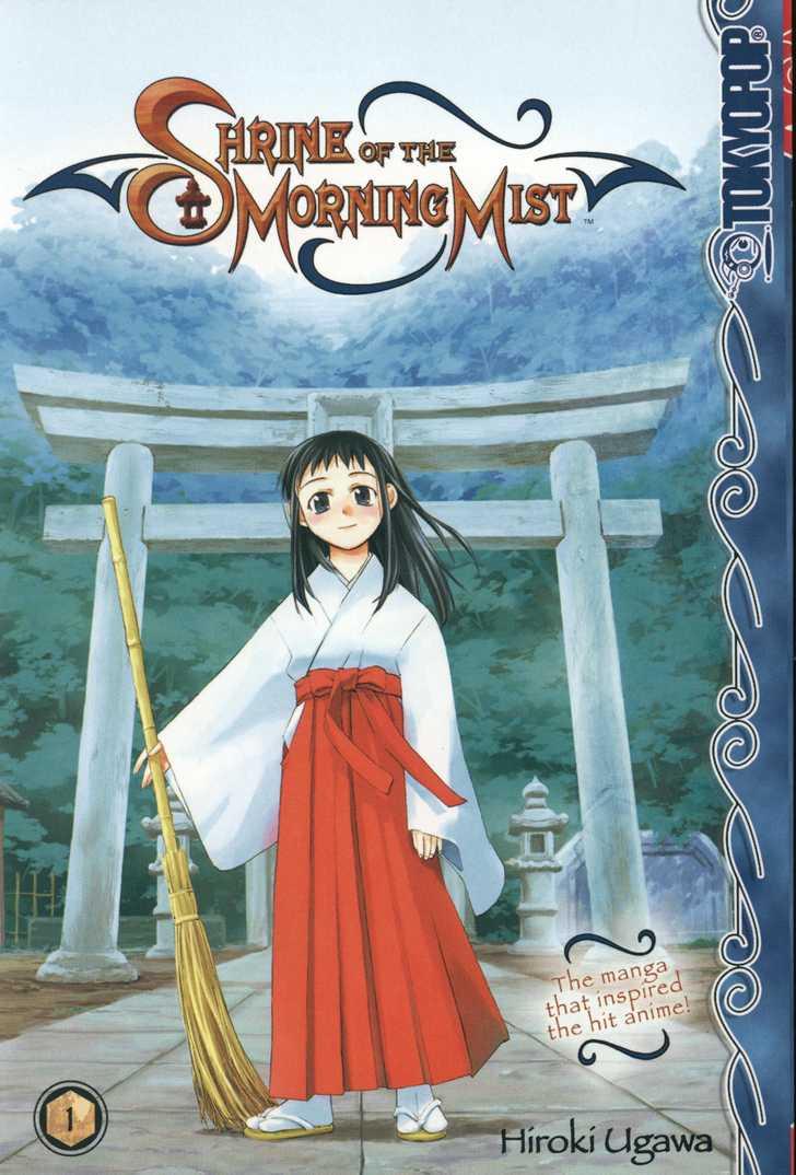 Asagiri no Miko 0 Page 1